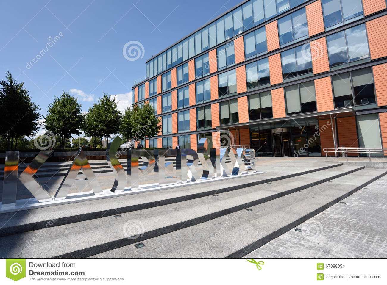 Business Center Olympia Park In Moscow, Russia Editorial Stock Image With Olympia Business License