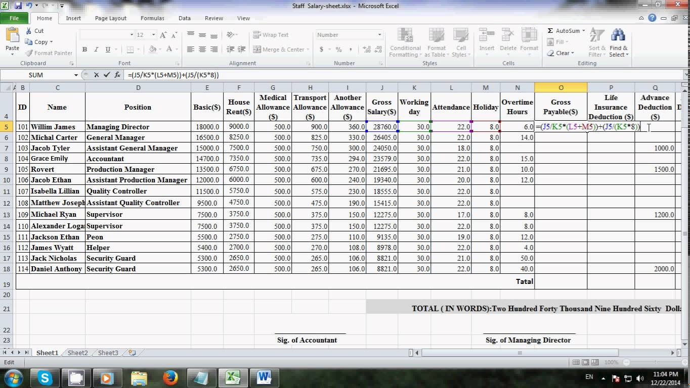 How To Make An Excel Spreadsheet Live | Papillon Northwan Inside How To Do Excel Spreadsheets