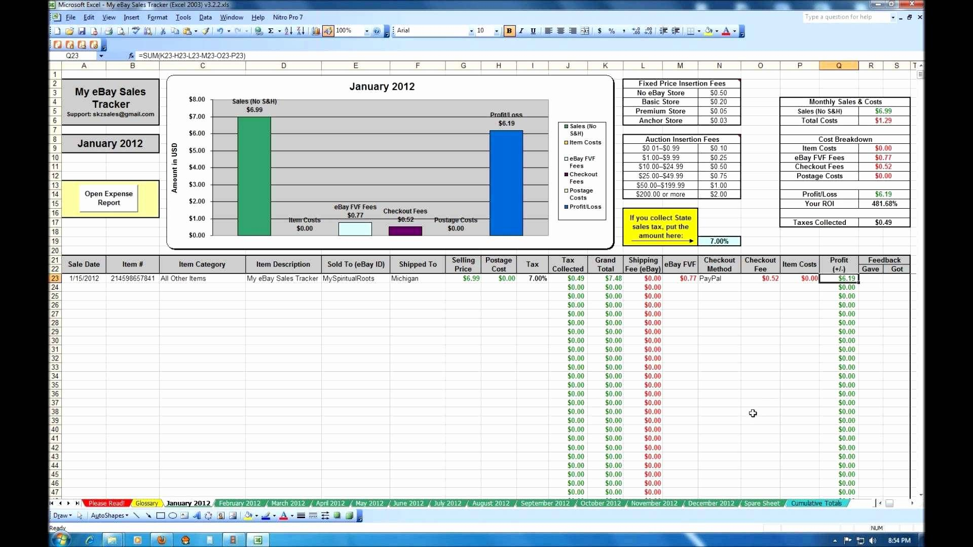 Inventory Management Template Access 2007 - Southbay Robot With Inventory Management Template Access 2007