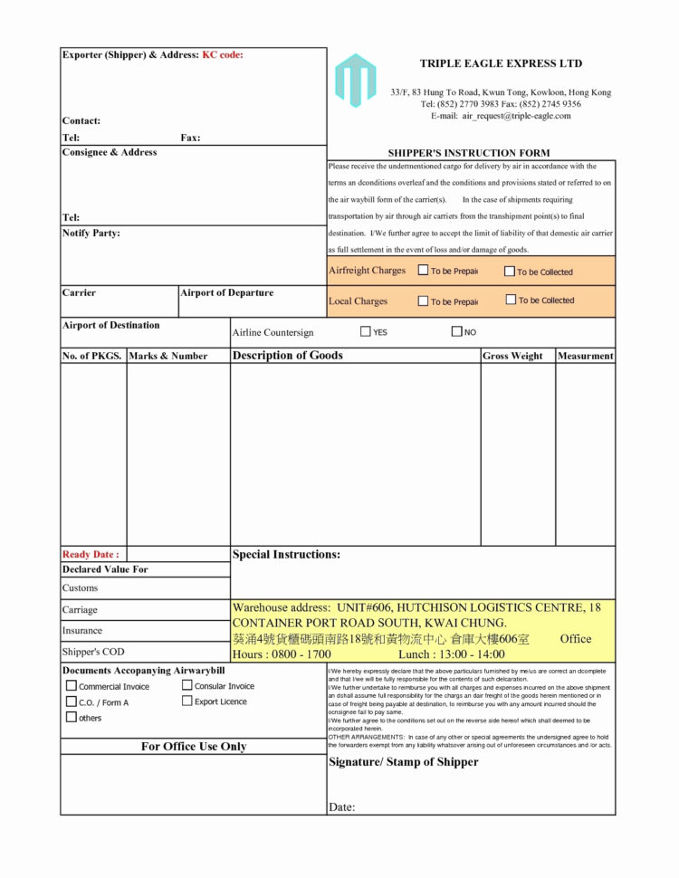 Plumbing Invoice Template And Sample Medical Invoice Hospital Intended For Medical Invoice Template