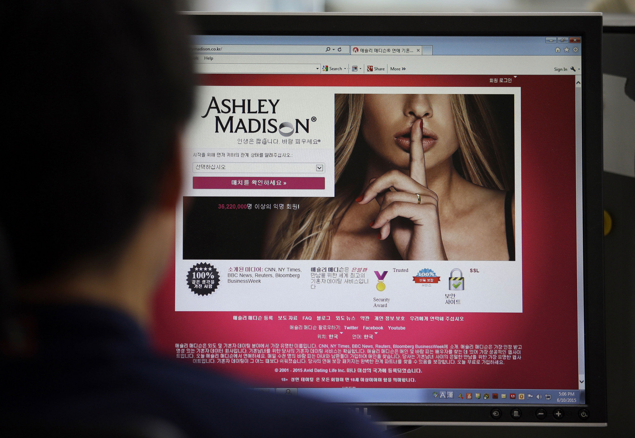 Ashley Madison Louisiana List Spreadsheet With Regard To Ashley Madison Client List Includes Louisiana Gop Executive Director