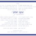 Bar Mitzvah Planning Spreadsheet Regarding How To Get Inexpensive Bar/bat Mitzvah Invitations  Less Than $1/piece