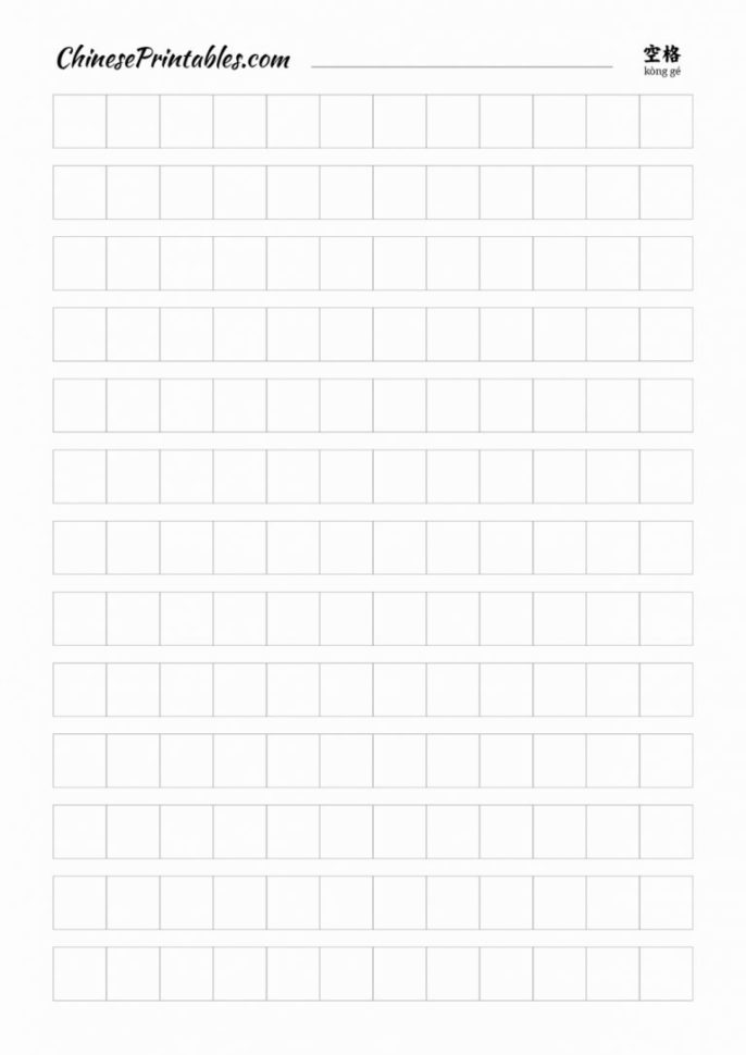 Blank Spreadsheet With Gridlines With Blank Excel Spreadsheet Design Of How To Print A Blank Excel