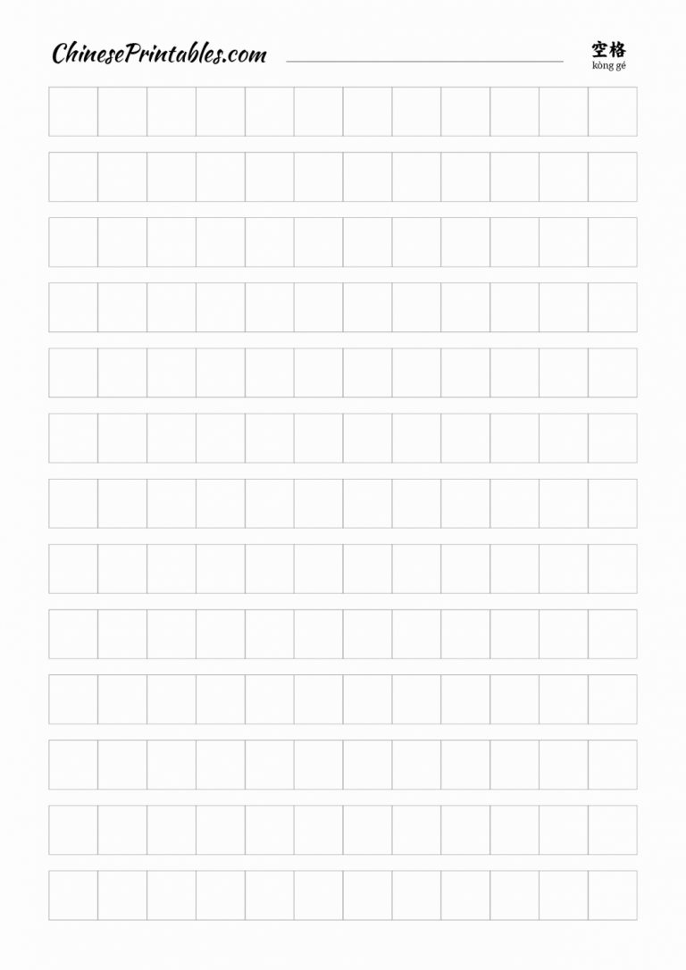 Blank Spreadsheet With Gridlines With Blank Excel Spreadsheet Design Of How To Print A Blank Excel Blank Spreadsheet With Gridlines Printable Spreadshee Printable Spreadshee print blank spreadsheet with gridlines