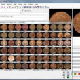 Coin Collecting Spreadsheet Download For Coin Collecting Software  Ezcoin From Softpro