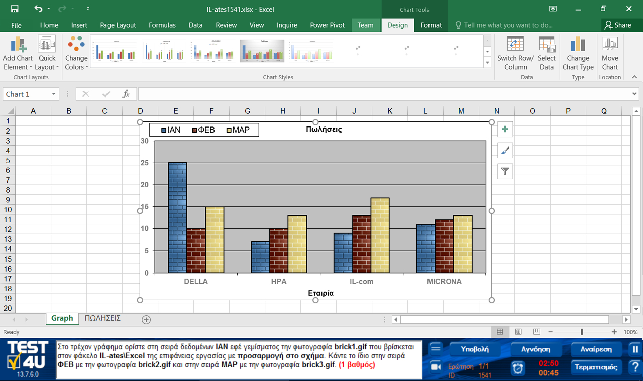 Ecdl Spreadsheets Inside Ecdl Base Excel 2016, 2013, 2010, 2007, 2003  Greek Version