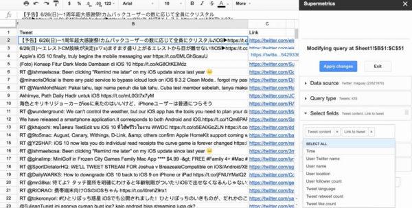 Free Ebay Inventory Spreadsheet Template Inside Hotel Linen Inventory Spreadsheet And 50 Beautiful Free Ebay