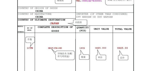 Google Spreadsheet Invoice Template For 023 Google Doc Invoice Template Docs Excel Spreadsheet Or Uk