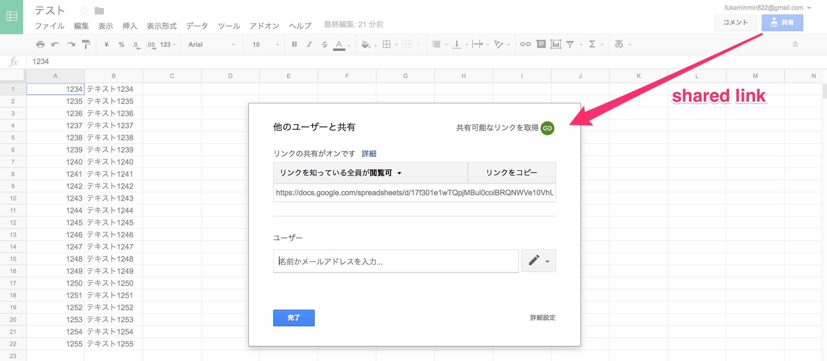 How To Create A Shared Google Spreadsheet Inside How To Get Json Data From Google Spreadsheet  Stack Overflow