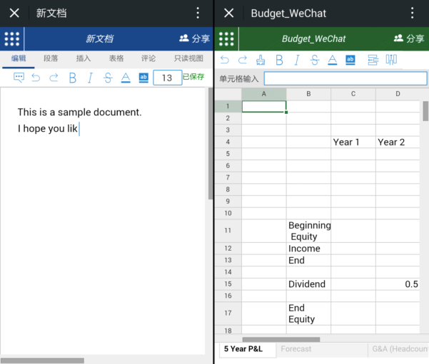 How To Share An Excel Spreadsheet Between Multiple Users With How To Share Excel Spreadsheet Between Multiple Users  Laobing Kaisuo