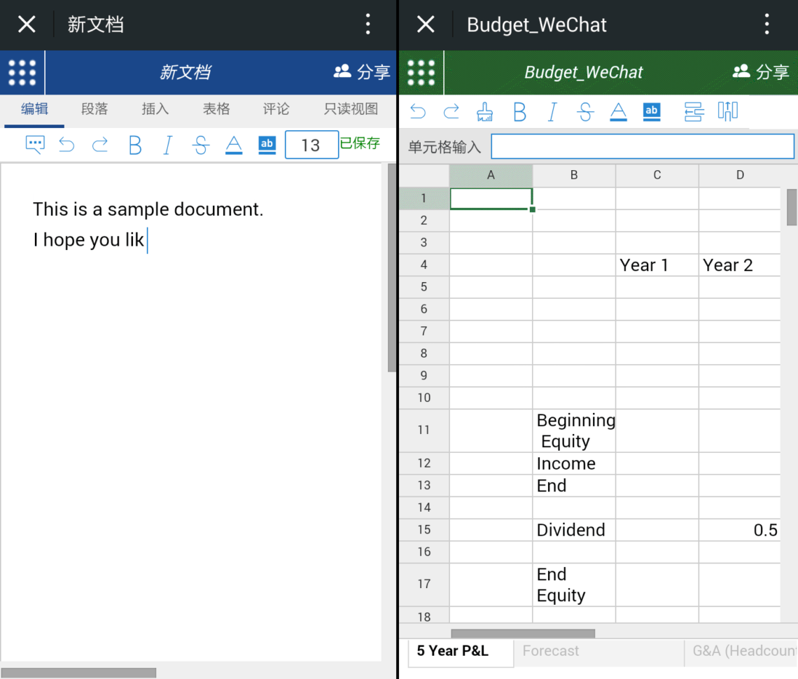 How To Share An Excel Spreadsheet With Multiple Users With Regard To How To Share Excel Spreadsheet Between Multiple Users  Laobing Kaisuo