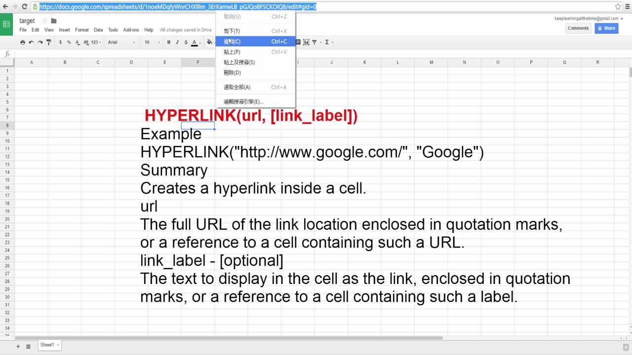 Https Docs Google Com Spreadsheets D Inside Https Docs Google Com Spreadsheets Best Excel Spreadsheet Templates