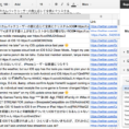 Job Search Spreadsheet Google Sheets Pertaining To 50 Google Sheets Addons To Supercharge Your Spreadsheets  The