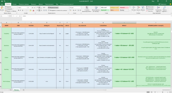 My Spreadsheet Regarding Spreadsheet With Count Stakes   My Bonuses