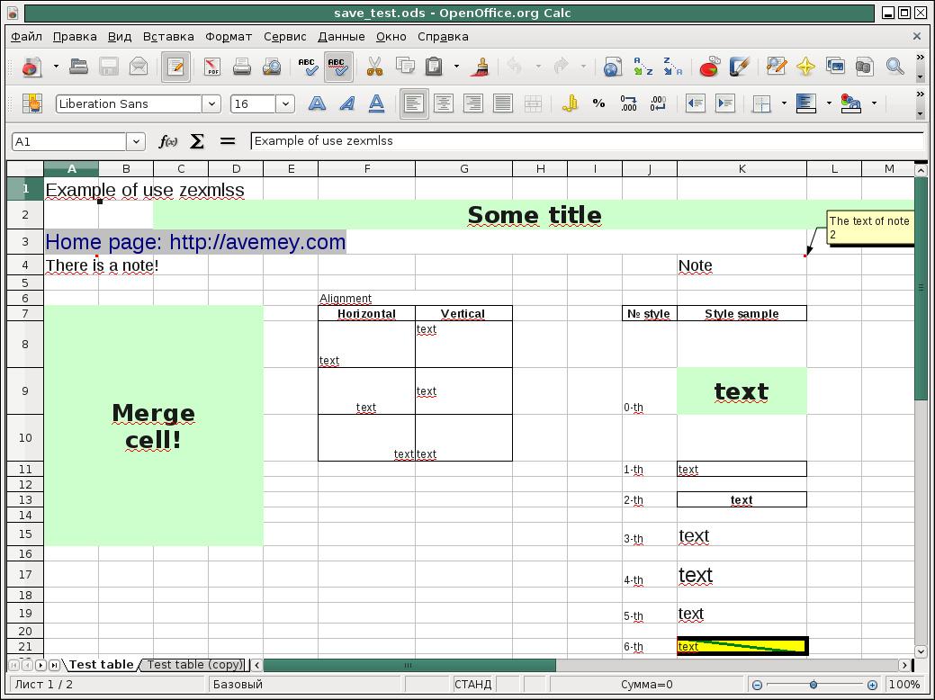 Open Document Spreadsheet Inside Open Document Spreadsheet – Spreadsheet Collections