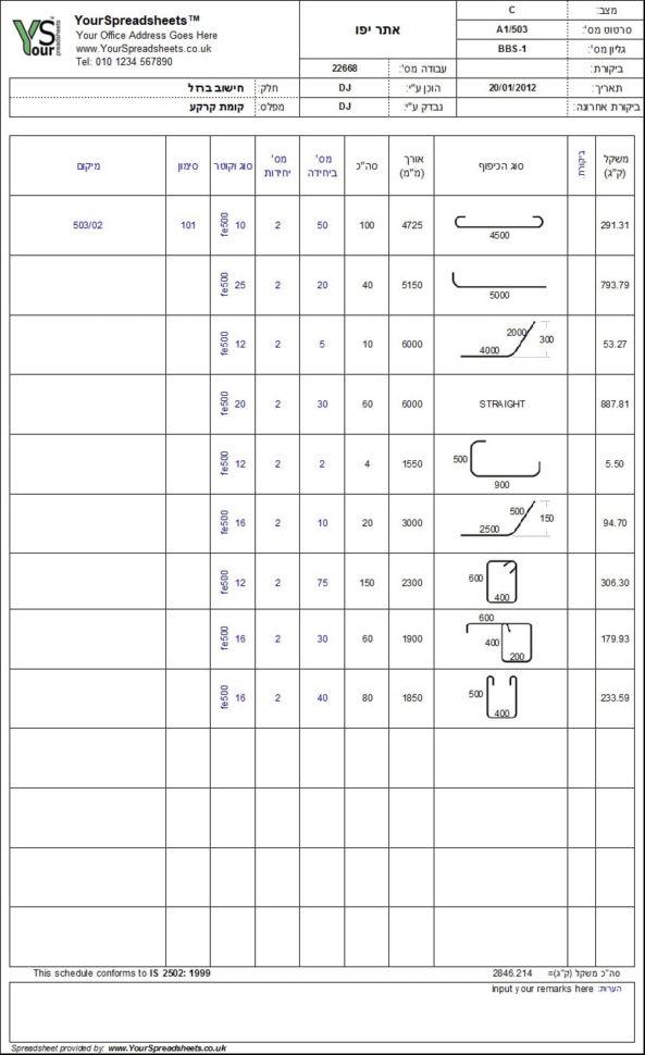 Schedule Spreadsheet Throughout Bar Bending Schedule Spreadsheet To Is 2502