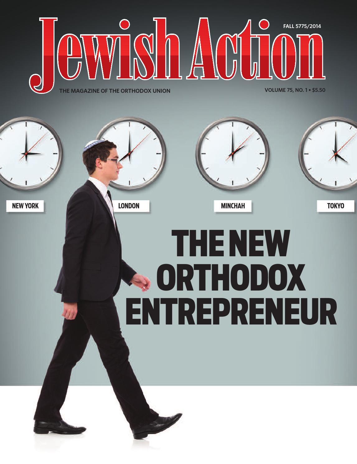Tehillim Spreadsheet For Jewish Action Fall 2014Orthodox Union  Issuu