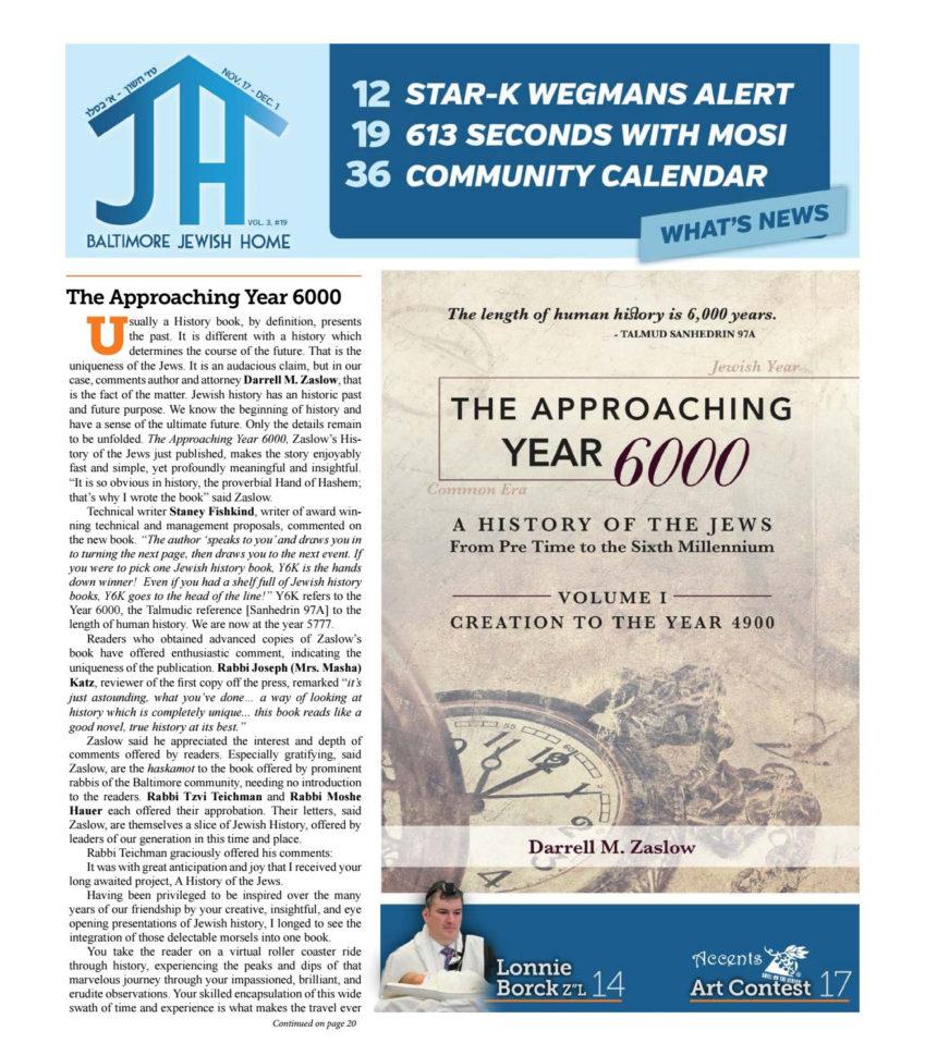 Tehillim Spreadsheet Inside Baltimore Jewish Home  111716Moshe Rubin  Issuu