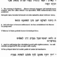Tehillim Spreadsheet With Dailytehillim  Home Page