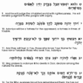 Tehillim Spreadsheet With Regard To Dailytehillim  Home Page