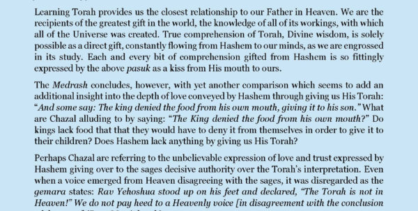 Tehillim Spreadsheet Within Nourishment For The Neshama  Page 25 Of 320  A Comprehensive