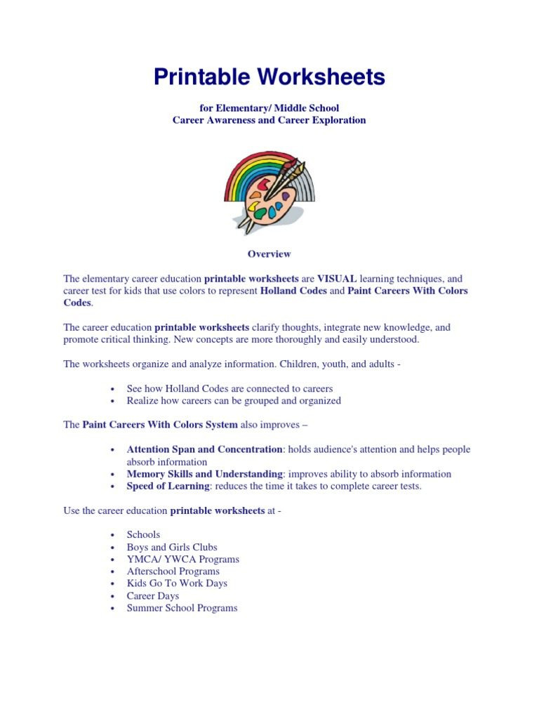 Career Exploration Worksheets  Soccerphysicsonline