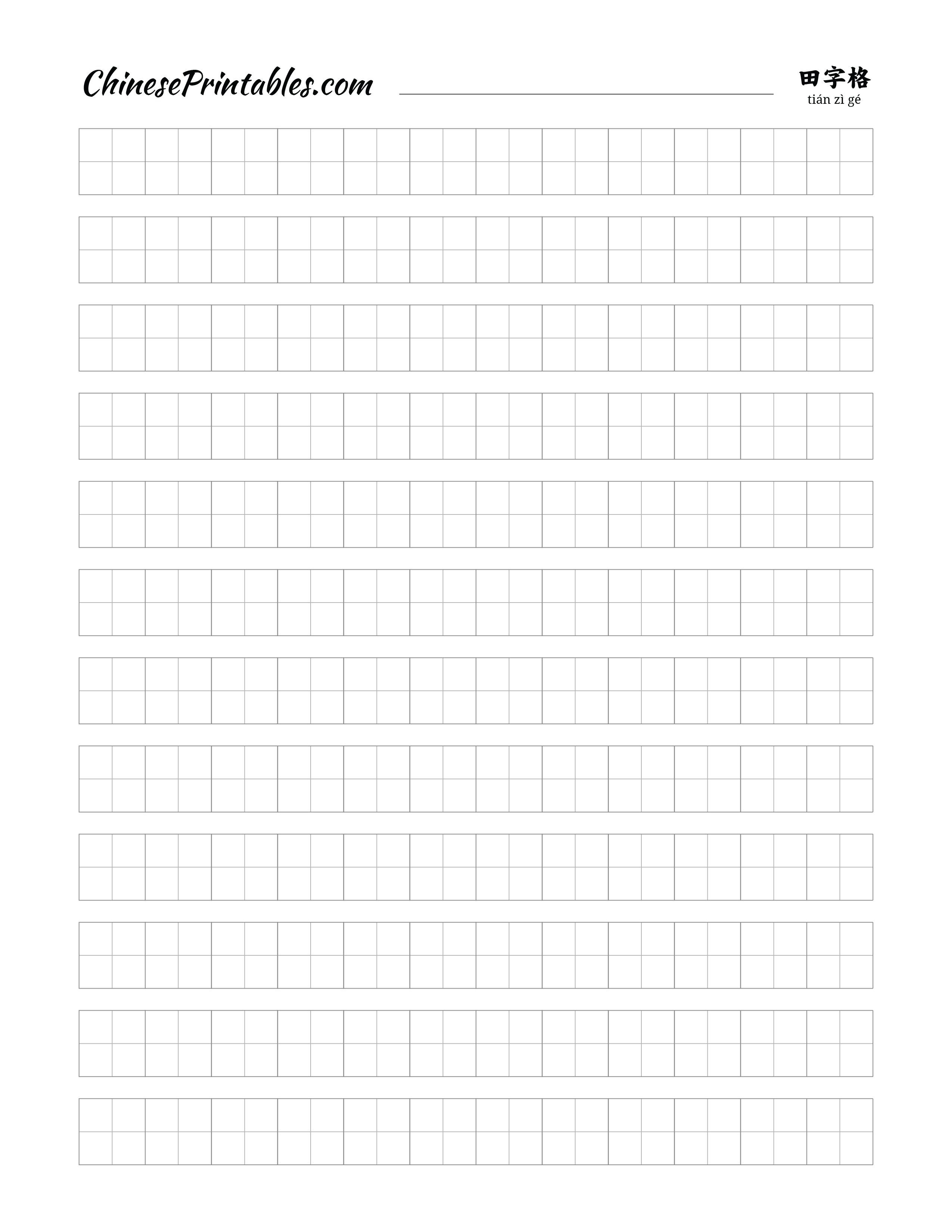 Chinese Printables  Free Printable Resources To Help You