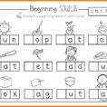 Kindergarten Free Subtraction Worksheets For Ft Grade