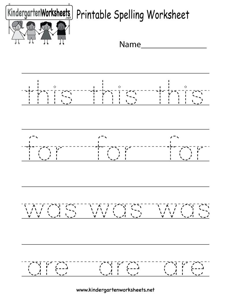 Printable Spelling Worksheet  Free Kindergarten English