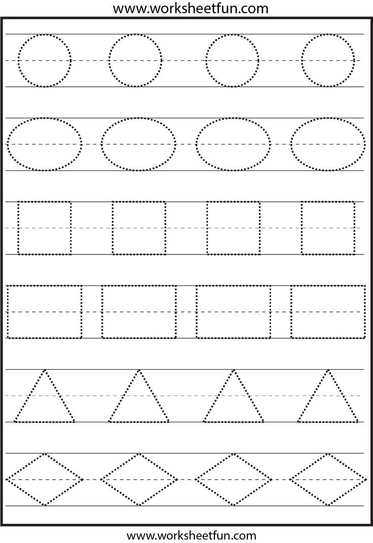 Shape Tracing Worksheets This Shape Tracing Worksheet Is