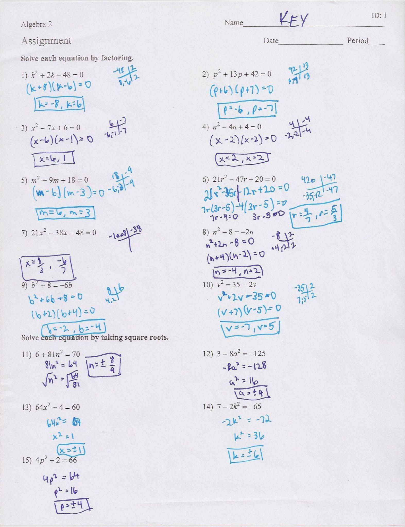 Algebra 2 Quadratic Formula Worksheet Answers — db excel.com