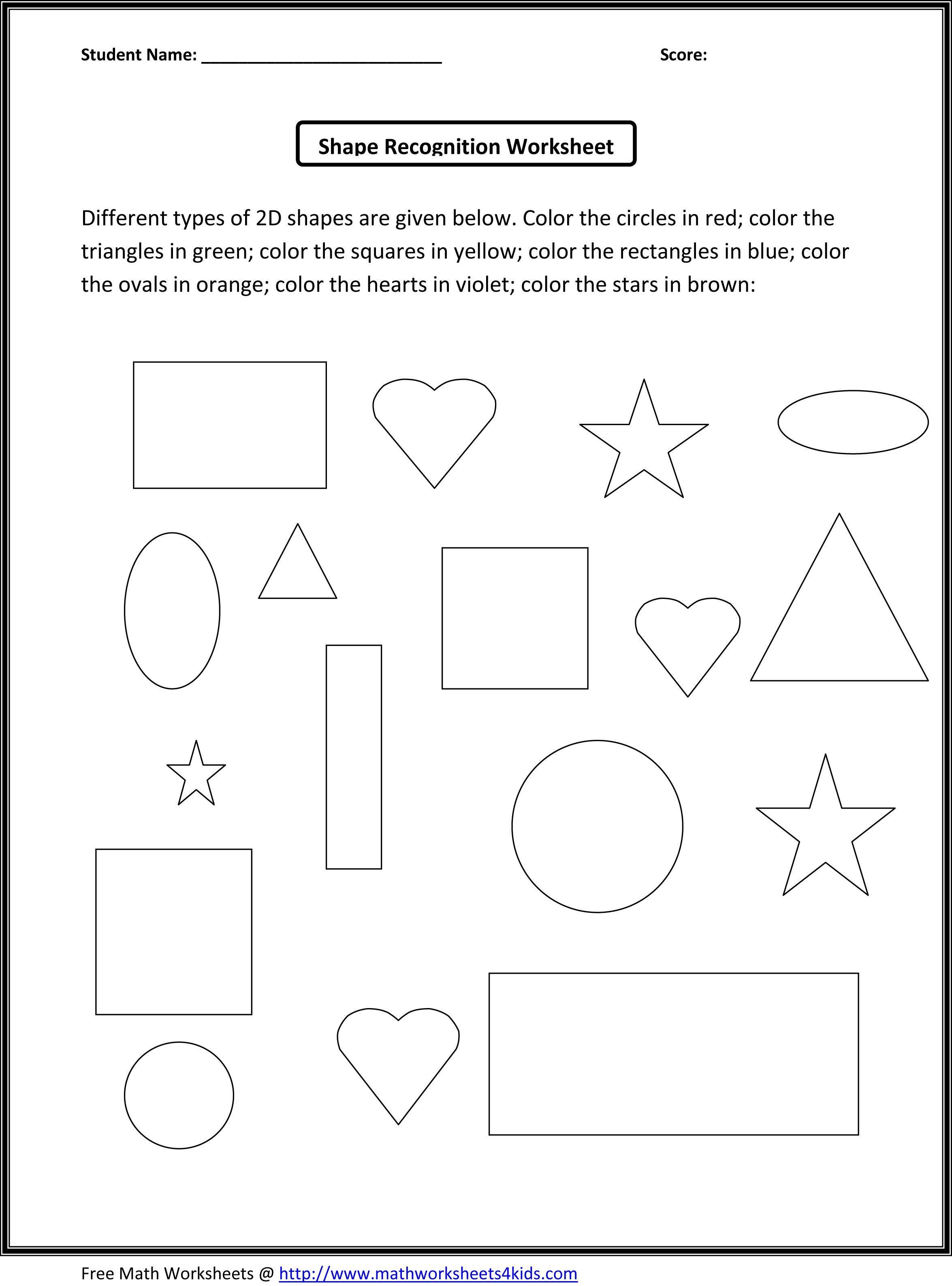 Spanish Worksheets For Kindergarten Money This Section