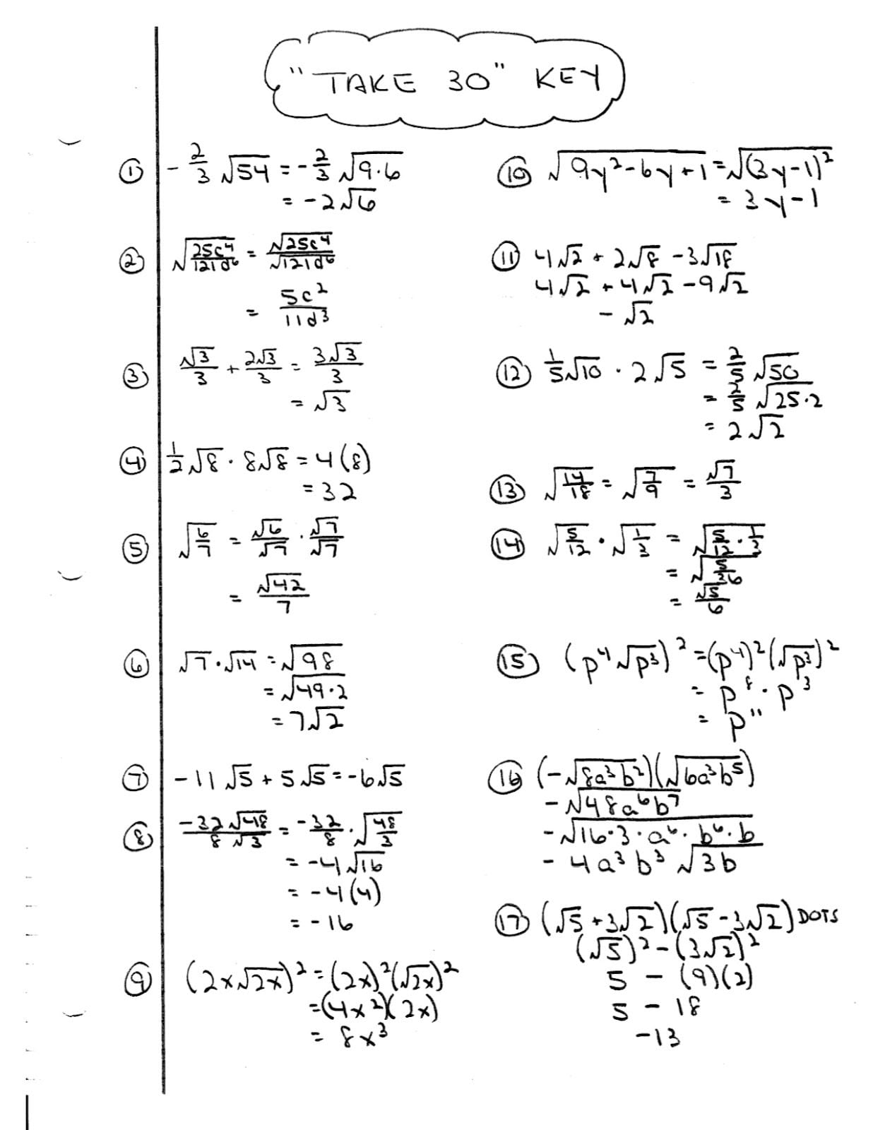 Worksheet Algebra Worksheets With Answer Key Pizzazz Math ...